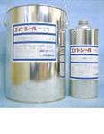 プレコートシール剤AC-505